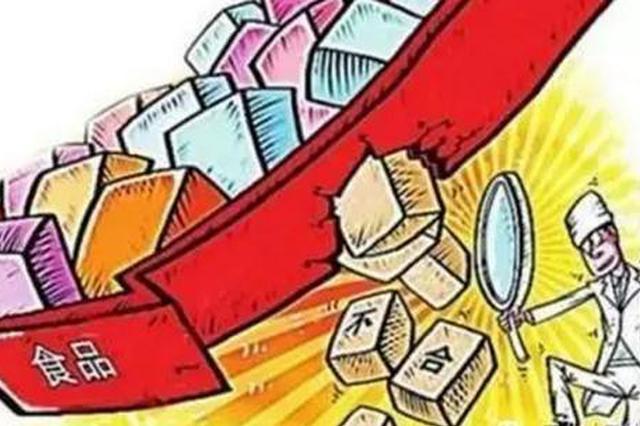 长沙市食药监发布3月食品抽检结果  合格率达99%