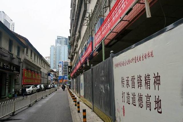 长沙今年新增七个城中村改造 另有部分已接近尾声