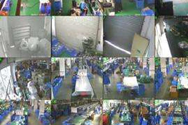 视频监控7月底前覆盖长沙所有工地