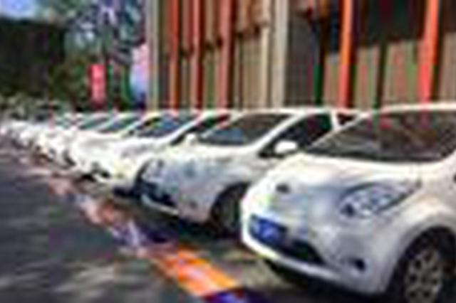 先导出行共享汽车驶入岳阳 湖南九城布局523个网点