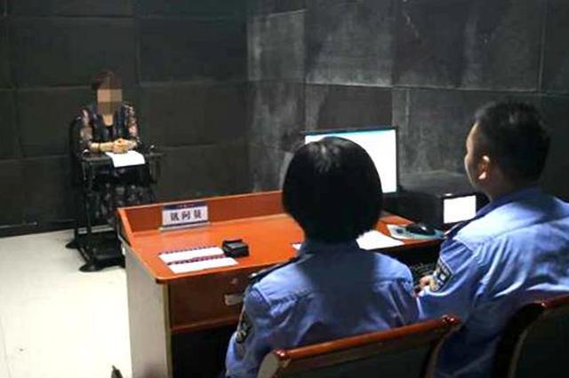 上海女子涉嫌杀夫 潜逃16年被常德警方抓获