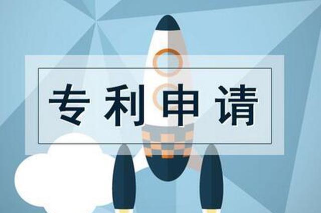 湖南一季度专利申请逾2万件 专利授权量11782件