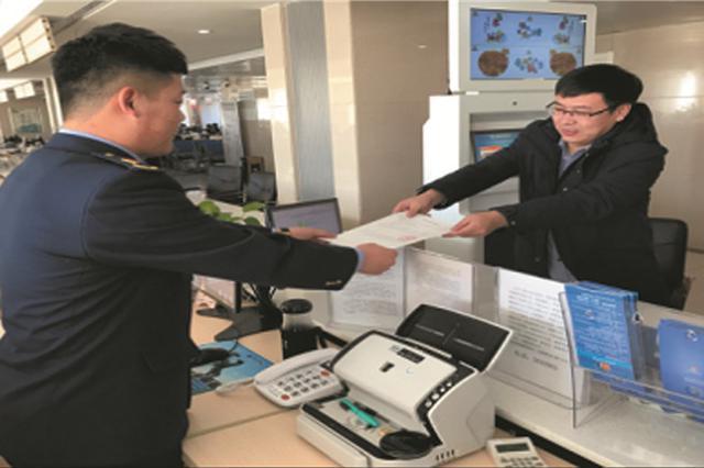 邵阳首个全程电子化业务系统开通 已有45家企业办件