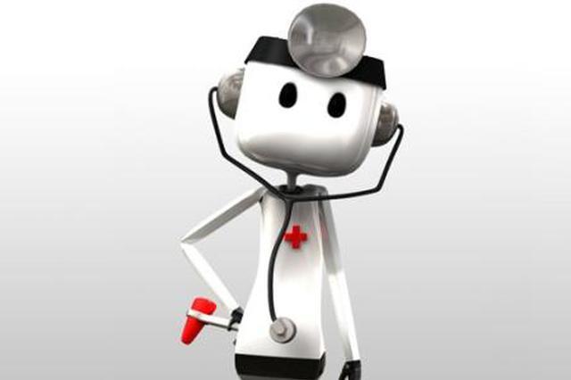 株洲市首个智能机器人医生正式上岗
