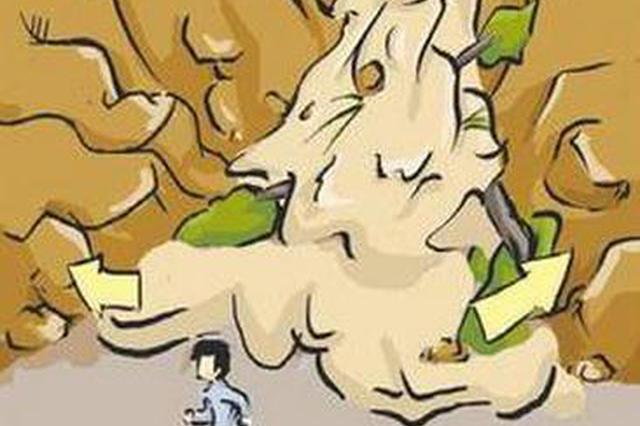 安化县发生山体滑坡导致两栋房屋垮塌