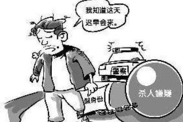 上海女子涉嫌杀夫 潜逃16年在常德落网