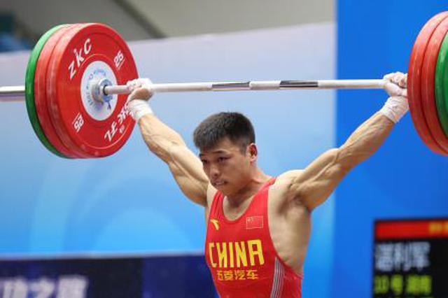 益阳小伙谌利军夺得全国男子举重锦标赛62公斤级冠军