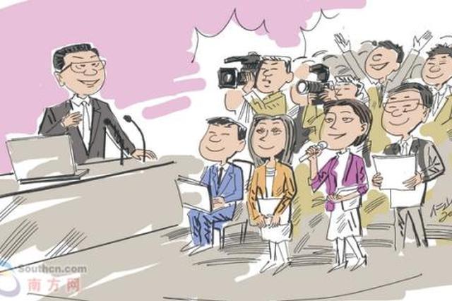 193名新闻发言人集中亮相 湖南新闻发布制度迭代升级