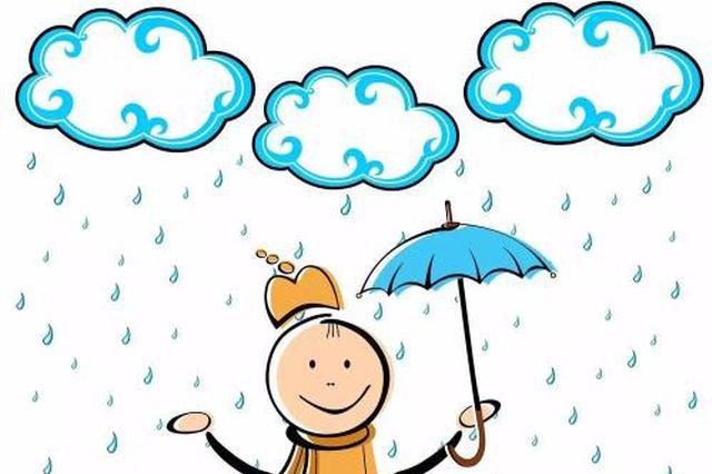 株洲26日起温度降低  将迎来一波雨水天气