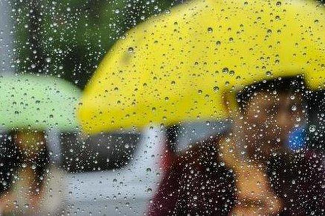 24日起湖南大范围降雨暂停 气温仍低
