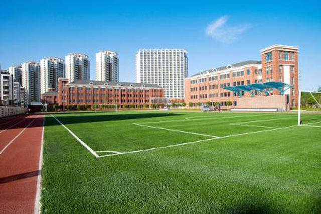 长沙今年新建扩建义务教育学校28所 预计新增学位42960个