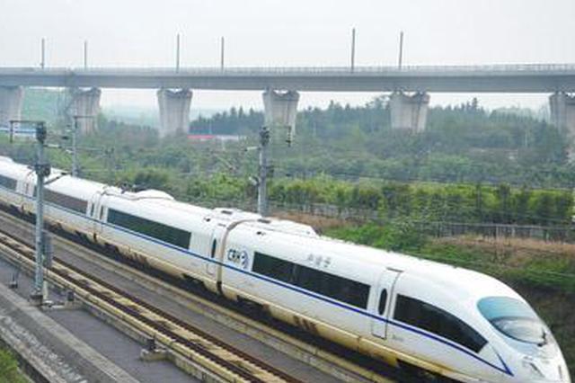 """广铁集团计划""""五一""""期间每日加开高铁动车87趟"""