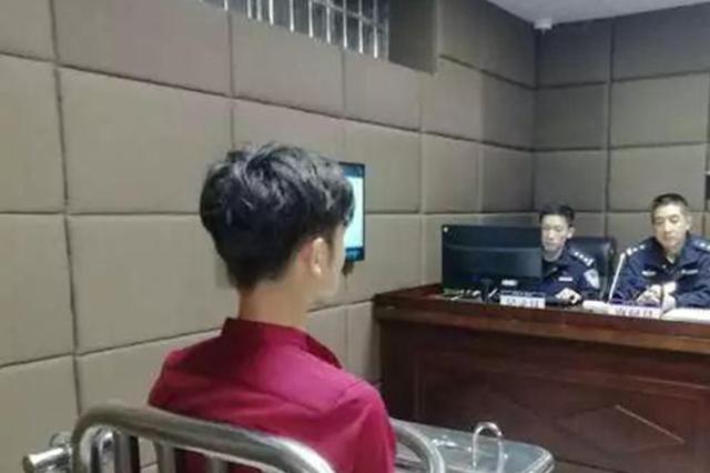 """""""邵阳南站枪击案""""造谣者已被警方拘留"""