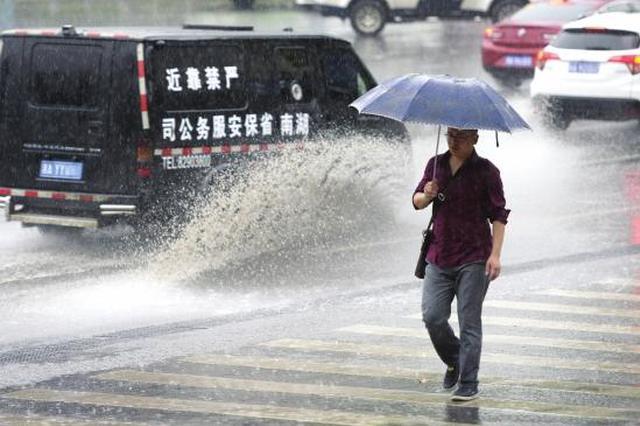 五一小长假湖南将迎降雨 冷空气将带来大幅降温