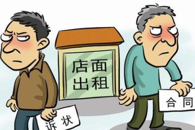 """岳阳房客""""躲猫猫""""不退房 法院强制搬"""