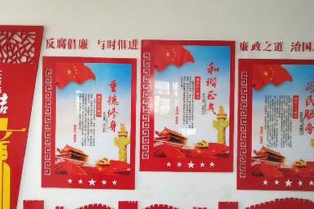 石鼓区合江街道党员干部集体签订承诺书