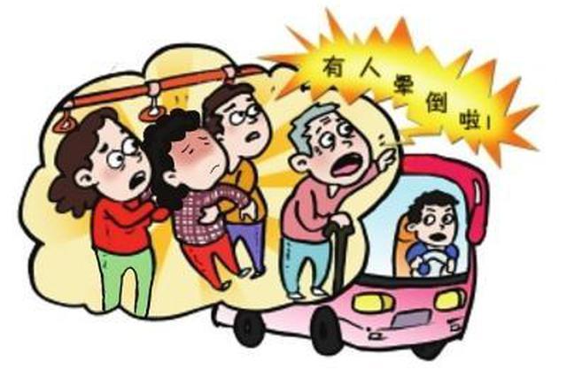 """长沙一男子心脏骤停 公交客串""""救护车"""""""