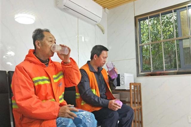 岳阳将建23座环卫工人休息室 可以吹空调用微波炉