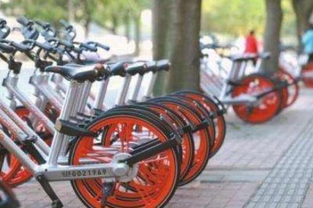 长沙共享单车投放总量逾45万辆