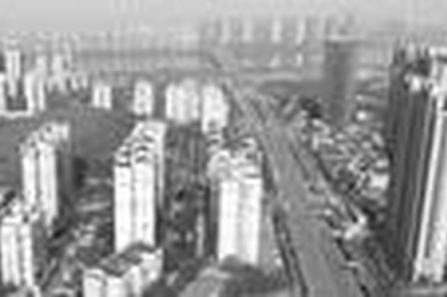 长沙抢地大战:35家房企争河西一限价地块