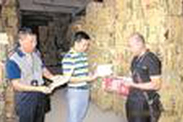 长沙市检察院昨发布侵犯知识产权犯罪典型案例