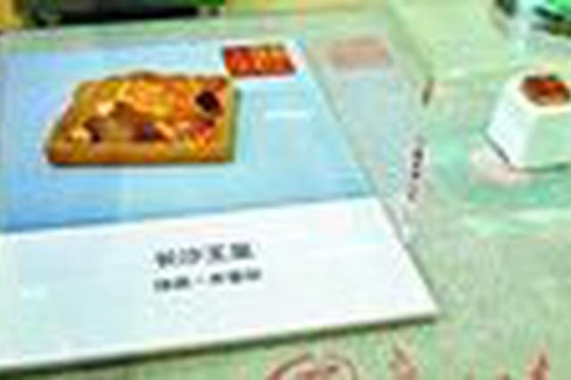"""""""长沙王印""""和""""长沙王玺""""完成商标注册"""