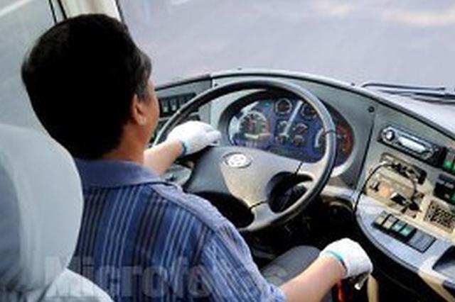 益阳职院开大货车驾驶课 学习3年后可拿A1、A2驾照