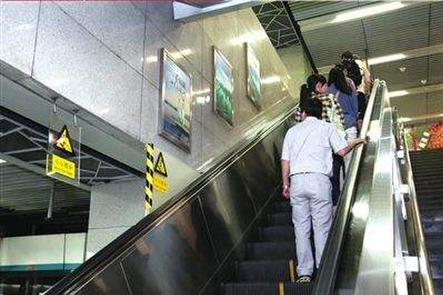 """长沙地铁出于安全考虑 乘扶梯不再提倡""""左行右立"""""""