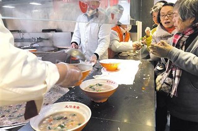 长沙一社区银发族餐厅获老人点赞 每顿花12元可吃饱