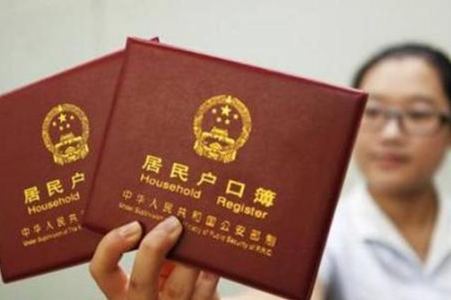 岳阳楼区人民法院出具首份离婚证明书