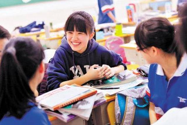 长沙公布市管民办学校办学评估结果:15所优秀