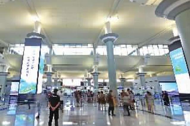 """长沙黄花机场安检后可体验""""书香"""" 登机无需摆渡"""
