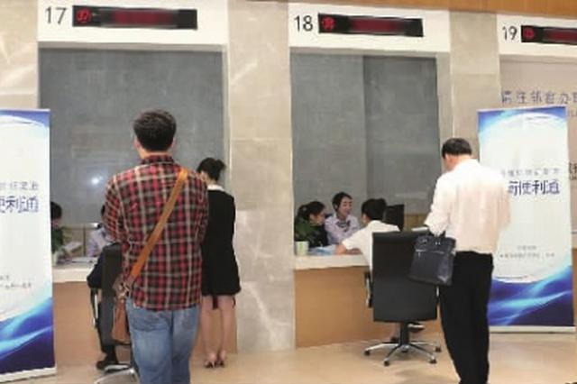湖南省内新增8家银行网点代办工商登记