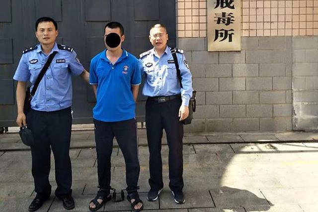 衡阳一吸毒男子冒充警察骗女子20余万元 已被刑拘