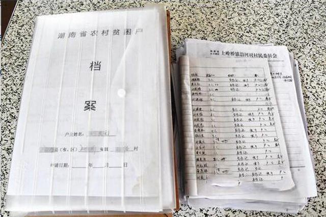 永州一村妇联主席扶贫路上因公殉职 年华定格47岁