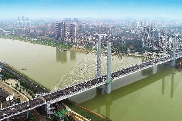 益阳西流湾大桥通车 全长1080米贯通中心城区南北