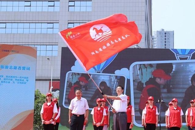 湖南发布50余项旅游惠民措施