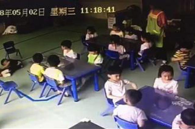 """网传星沙蓝山郡幼儿园虐童 家长园长协商称""""误会"""""""