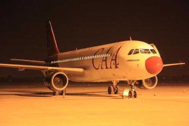 长沙直飞菲律宾宿务及巴拉望定期航线开通 6月18日首飞