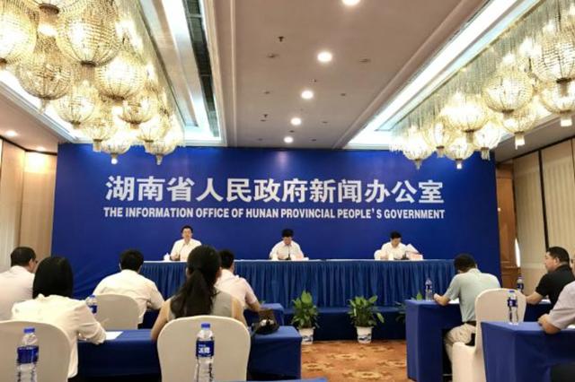 湖南出台两大文件 16条措施、五大专项行动为企业送福利
