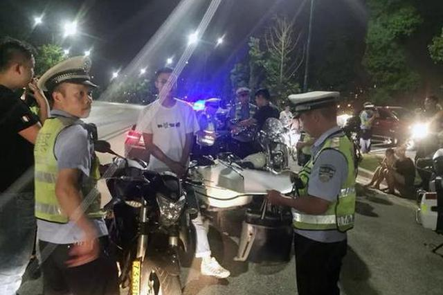 """长沙飙车党被警察""""团灭"""" 查扣50余辆车6人被刑拘"""