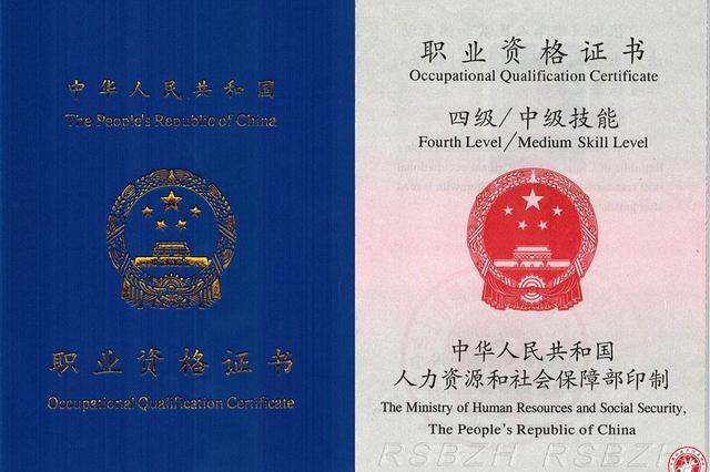 湖南省2018年资产评估师资格全国统一考试已开始报名
