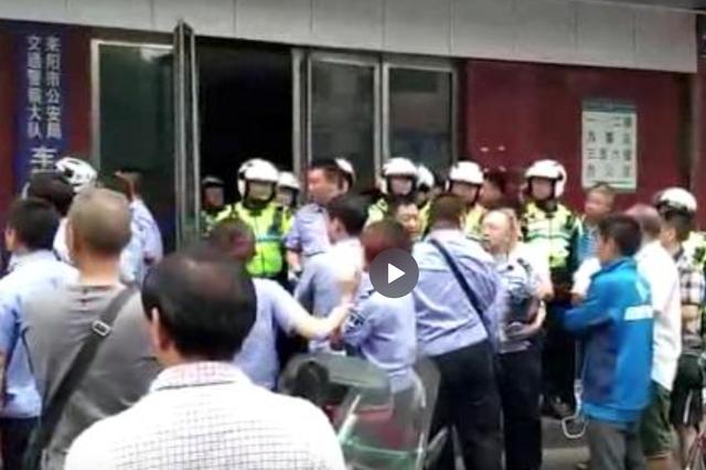 耒阳交警与综合执法人员起冲突 回应因处理事故车