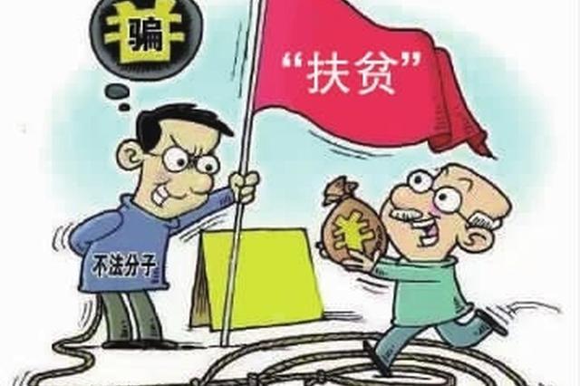 """8万元买奶粉 株洲老人陷""""扶贫""""骗局"""