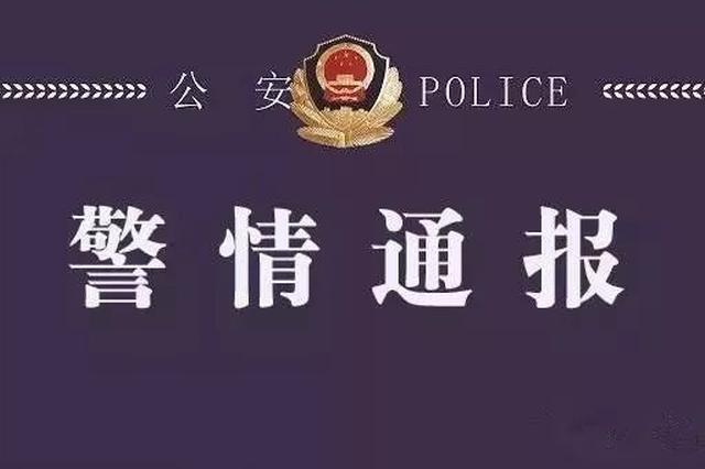 怀化一男子持刀将女友捅伤致死 已被警方控制