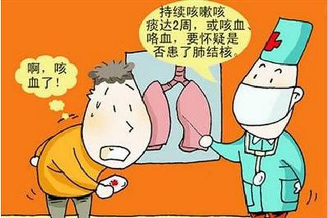 """益阳2岁男孩频繁咳嗽半个月 把""""肺结核""""认""""感冒"""""""