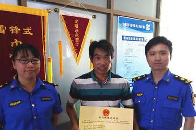 永州新田县颁发首张燃气经营许可证