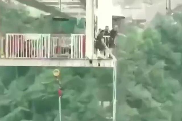 """""""张家界大峡谷玻璃桥蹦极""""马上要开放了!"""