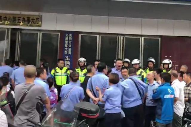 耒阳交警与综合执法人员冲突 两名相关责任人被停职