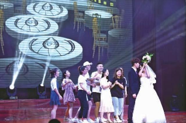长沙婚庆专业学生就业率高 毕业答辩上演婚礼秀
